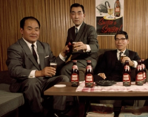 Japanese businessmen enjoying a Swan Lager, 1966